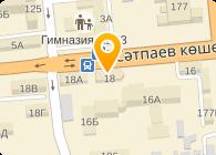Тет-Транспорт, ТОО