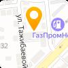 Аксесс Уорлд Транспорт, ТОО