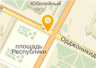 КазИнфоТранс, ТОО