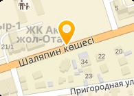 Almatysite.kz