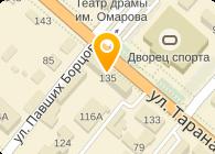 """ТОО """"Элита-95"""""""