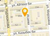GSM-INFORM в Алматы