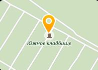 """ТОВ """"Экспо-Транс Компания"""""""