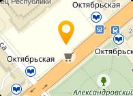 ИП Грузоперевозки в г. Минск