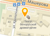 Белграндпроект, ООО