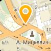 Геодезичное бюро, КП