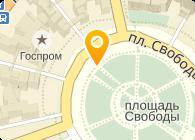 Мельвент-Харьков, Инжиниринговая компания ООО