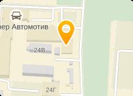 Атмик(Atmic),ООО