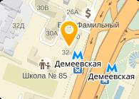 Дорожно-строительное управление №41, ОАО