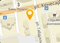 Kazgor (Казгор), филиал