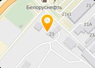 Свеста-Сервис, ООО