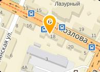 Трест 15 Спецстрой, ОАО