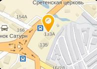 Артель, ООО (Вега Мотор)