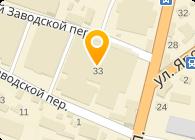 Черновицкий металлообрабатывающий завод, ГП МОУ