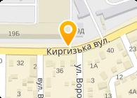 Украгроснаб, ООО