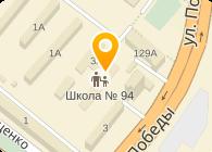 Литовченко, ЧП