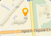 МСМ Украина, ООО