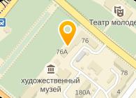 Авиасталь Сервис, ООО