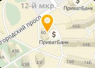 Флуитек системз, ООО