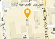 Аверн, ООО