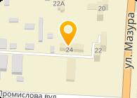 Оризон-Навигация, ГП