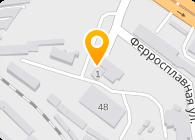 Родник-ЮТ, ЧП Фирма