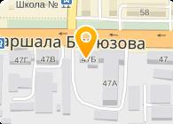 АМГ-Плюс, ООО