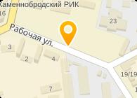 Углеприбор, ЧАО