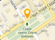 С.В.Р. Укрстройспецэкспорт, ООО