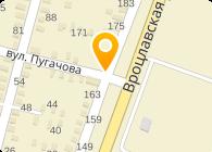 Бердянская Насосная Ремонтная База, СПД (Некрасов И.А.)