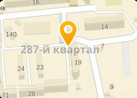 Строительство в Кременчуге, ЧП