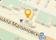 Волховский, ЧП