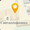 Турбобосс, ООО