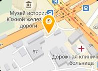 Харьковский Завод Агрегатных Станков, ООО