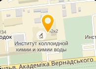М.А.Р.Т.(Международное Агентство Ресурсов и Технологий), ООО