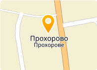 Агродорстрой, ООО