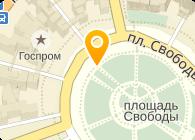 Харьковимпэкс, ООО