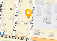 Водокачка, ЧП