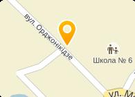 Орджоникидзевский ремонтно-механический завод, ООО