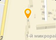 ПТФ Донспецпромресурс, ЧП