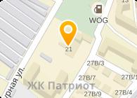 Радчук Р.В., ЧП (ТМ Форсаж)