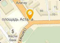 Гарант-Строймонтаж, ТОО