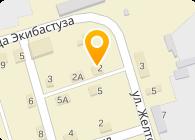 ЭкибастузПромЭнерго, ТОО