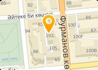 ОБИТ - Телекоммуникации, ТОО