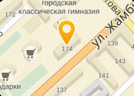 Петропавловск Энерго, ТОО