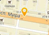 СпецМонтажРегион, ТОО
