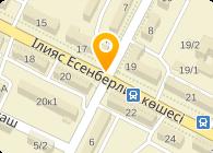 Ягуар-Астана, ТОО