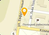 Скиф-Полоцк, компания