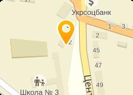 Красиловский агрегатный завод, ГП
