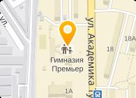 Антонов АНТК, ГП